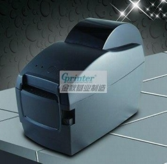 2inch label and barcode printer