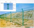 双边护栏网 4