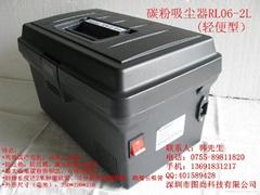 打印机复印件硒鼓碳粉吸尘器(轻便型)
