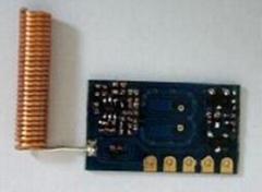 YB315-R-3低電壓微功耗超外差接收無線模塊