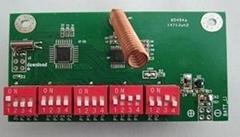 导览机无线信号发射器