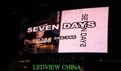 LED Display Screen (Outdoor Full Color Billboard) (112)