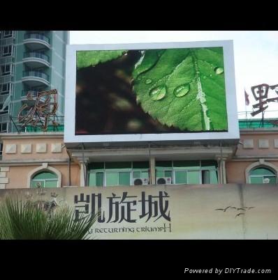 高清晰节能大屏幕 3