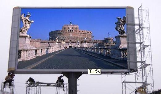 高清晰节能大屏幕 4