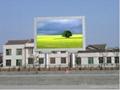 智能彩色广告电子屏幕 5