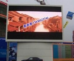P16彩色广告大屏幕