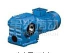 S Helical Worm Gearbox