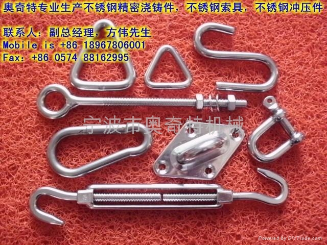 marine grade 316 stainless steel shade hardware snap hook 8.0mm rigging 4