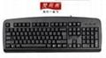 双飞燕KB-8 键盘防水键盘 PS2口 超薄设计 正品行货 1