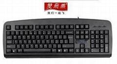 双飞燕KB-8 键盘防水键盘 PS2口 超薄设计 正品行货