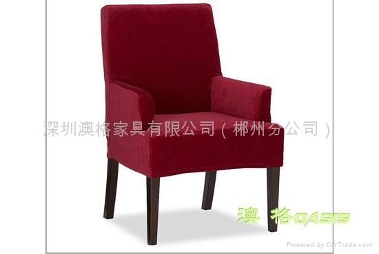咖啡厅椅子