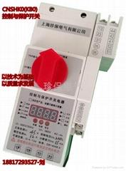 KBO-12C KBO-16C