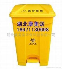60L加厚形醫療腳踏污物桶