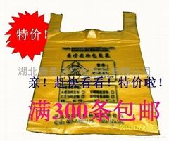 76*90厚医疗垃圾袋