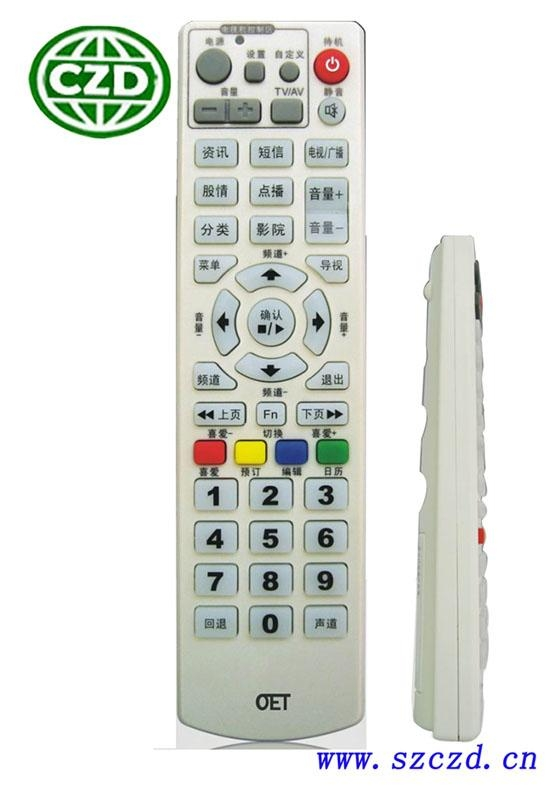 Learning Remote control 1