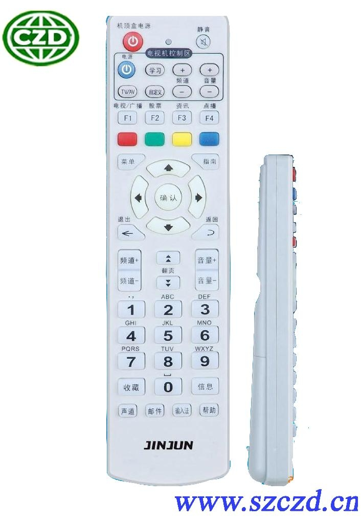 Learning Remote control 2