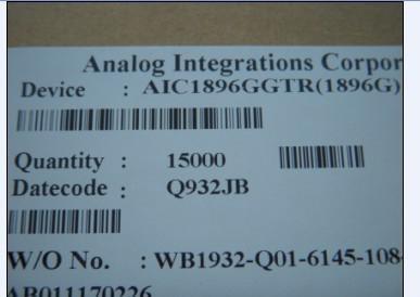 代理AIC1526 4