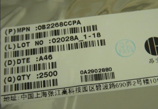 代理AIC1896 3