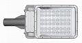 LED 大功率路燈120W