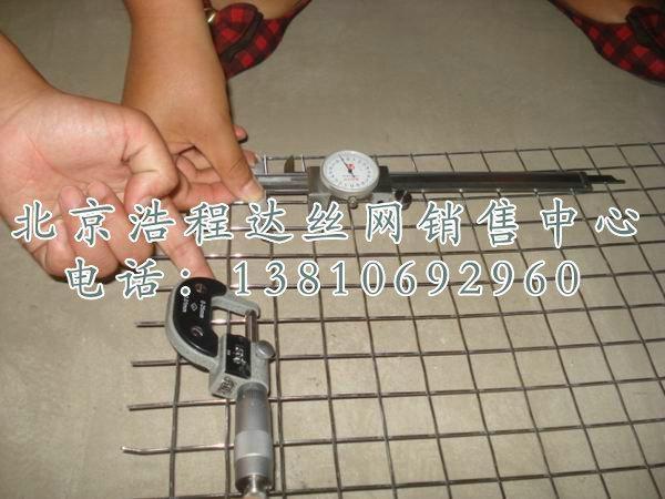 镀锌钢丝网 3