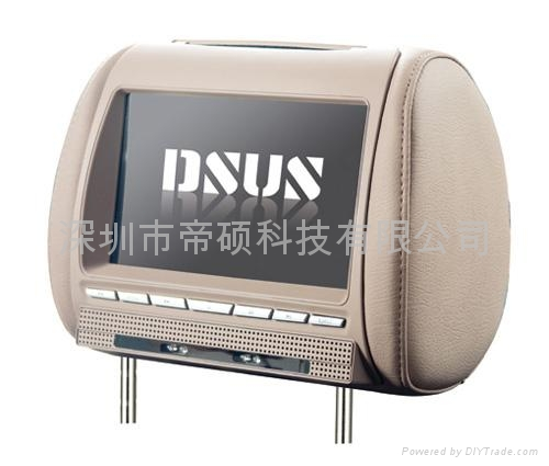 8.5寸自动吸入式车载头枕DVD 显示器 1