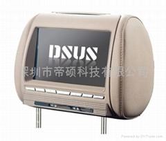 8.5寸自动吸入式车载头枕DVD 显示器