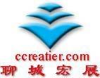 Liaocheng Creatier Trading CO.,LTD.