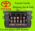 2 din car dvd GPS for Toyota corolla
