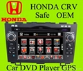 2 din car dvd GPS for HONDA CRV