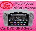 2 din car dvd player for ford focus