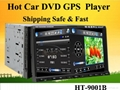High resolution car dvd player