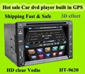 6.2 inch  car dvd player