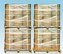 电镀锡机组用碱性脱脂剂