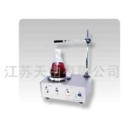 78-2 two-way magnetic heating blender