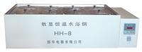 HH - 8 digtal constant temperature water-bath pot