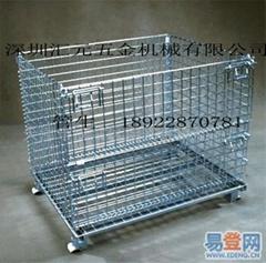 供應深圳折疊式倉儲籠