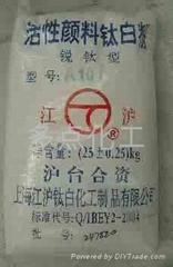 钛白粉 105     通用型     美国