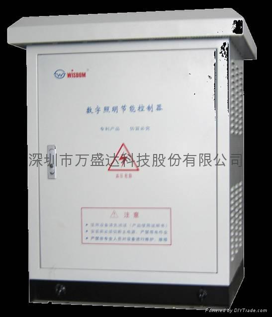 智能路灯节电器 节电器厂家 1