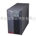 深圳山特UPS電源型號