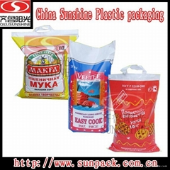 China Sunshine supply PP Woven Bag for Packaging Rice/  Flour/ Animal feed/ Corn