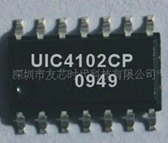 UIC4102CP USB1.1 50 m extension cable master IC