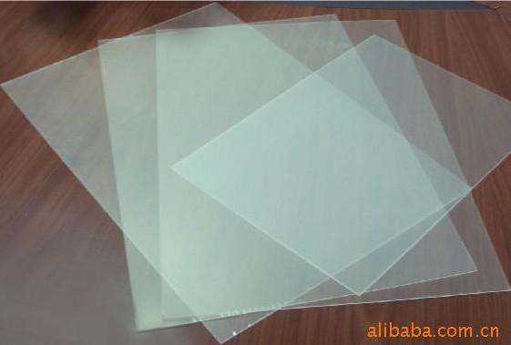 江苏厂家供应优质PVC吸塑包装材料 1