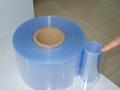 药用PVC材料