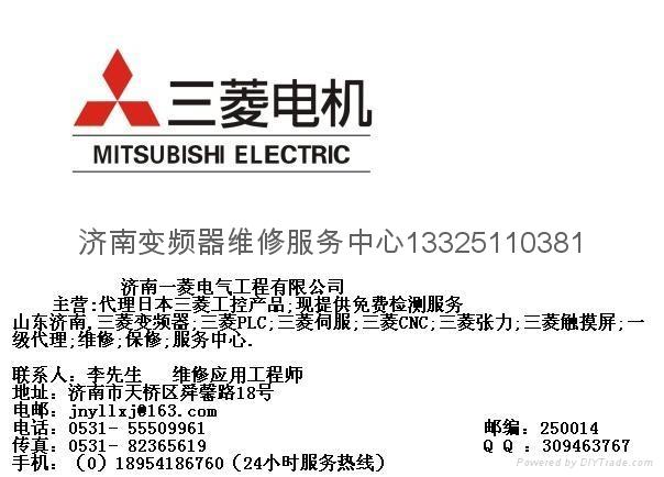 济南PLC维修服务中心13325110381 2