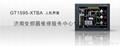 济南三菱触摸屏维修保修技术服务中心13325110381 2