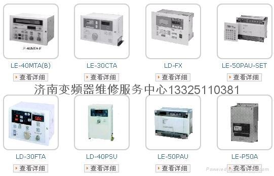 济南三菱张力维修保修技术服务中心13325110381 1