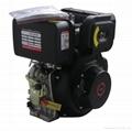 Air-cooled Diesel engine 10HP/3600RPM