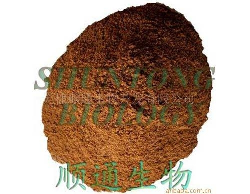Shrimp Meal-Animal Feed Prices 1