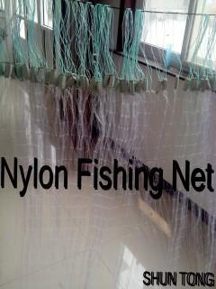 Fishing net manufactures 1