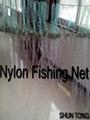 Fishing net manufactures